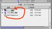 X_9間文字化け03.jpg