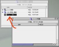 X_9間文字化け05.jpg